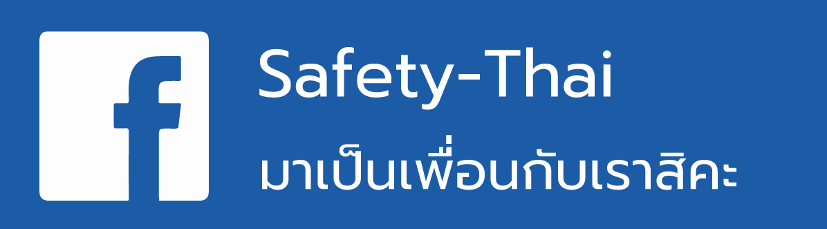 Facebook Safety-thai