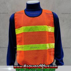 เสื้อเซฟตี้ เสื้อสะท้อนแสงทรงยู ตาข่ายส้ม แถบเหลือง1